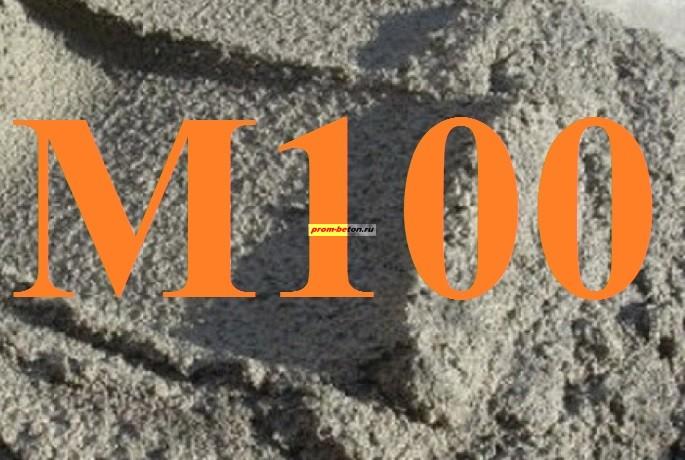 Цена на раствор цементный уфа бобруйск бетон контакты